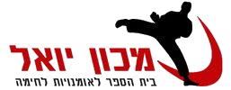 לוגו קראטה